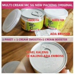 multi cream SG_bs